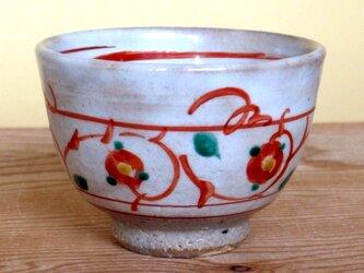 椿唐草のお湯呑の画像
