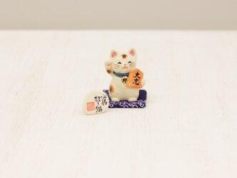 必勝!将棋 大志 福々招き猫の画像