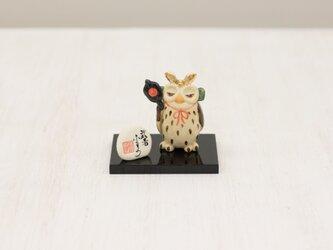 五月人形 福々武者フクロウ 軍配団扇で勝利を招くの画像