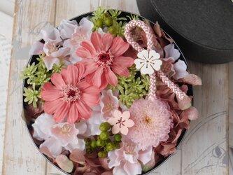 八重桜のギフトBOXの画像