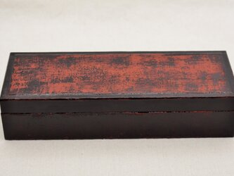 筆道具箱 麻布張黒漆朱塗り研出しの画像