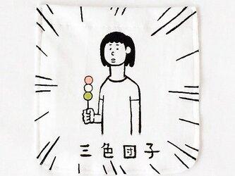 三色団子・少女 ポケット付Tシャツの画像
