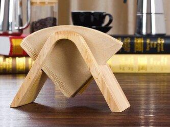受注生産 職人手作り コーヒーフィルターホルダー 北欧 国産 サイズオーダー可 雑貨 木製 木目 暮らしの道具 木工の画像