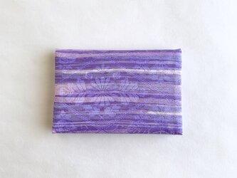 絹手染カード入れ(横・紫系)の画像