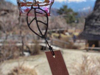 ガラスの風鈴(赤)の画像