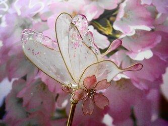 【受注制作】 春へ(蝶のかんざし)の画像