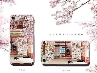 おさんぽネコin桜源郷 プリントケース iPhoneXR iPhoneケース各種 スマホケースの画像