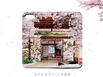 ★手帳型ケース★おさんぽネコin桜源郷 iPhoneXS〜選択可能 iPhoneケースの画像