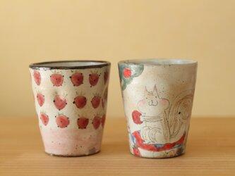 ※K様専用画面。森の中の食いしん坊のフリーカップとイチゴとピンクのボーダーのペアカップ。の画像