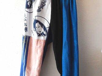 着物・浴衣パッチワークリメイク サルエルパンツ ブルーの画像