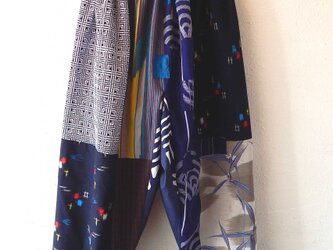 着物パッチワークサルエルパンツ 絣 ロングの画像