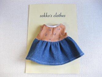 sokko's Dress  オレンジ茶に小花柄と濃い水色系デニムのスカートの画像