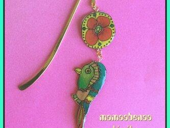 Bookmarker  しおり  花と鳥 ★青い鳥の画像