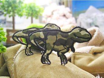 人気の恐竜テラノサウルス/カモフラージュ柄★ワッペン8.5-2枚の画像