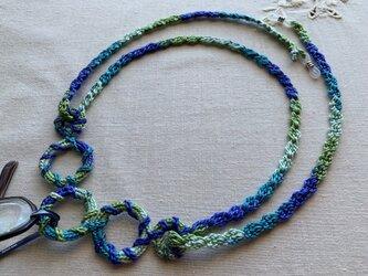 レース編みグラスコード リング(青緑ミックス)の画像