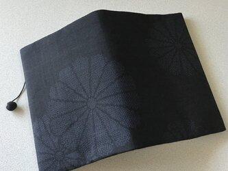 0317    ★再販★    着物リメイク    文庫サイズブックカバー    紬の画像