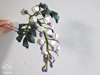 藤の花✤つまみ細工 簪 結婚式・着物・お花見・お呼ばれの画像