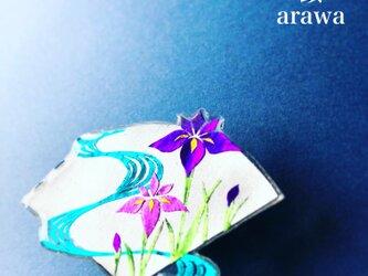 【帯留】菖蒲 ーShobuー / Iris【 和柄アートアクセサリー 】の画像