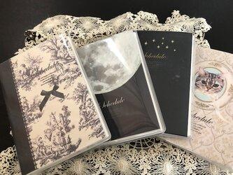 2019年版4月始まり 手作り星手帳(透明カバー付)の画像