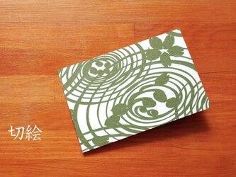 切り絵 はがき ポストカード 桜 赤の色渋紙 1枚 処分特価の画像