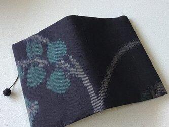 0319    ★再販★    着物リメイク    文庫サイズブックカバー    手織り紬の画像