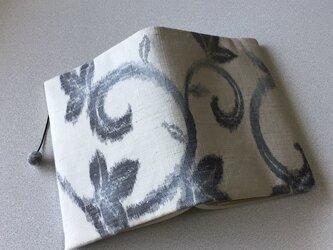 0320    ★再販★    着物リメイク    文庫サイズブックカバー    手織り真綿紬の画像