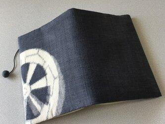 0322    ★再販★    着物リメイク    文庫サイズブックカバー    十日町紬の画像