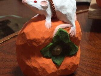 鼠の土鈴。鼠の置物。の画像