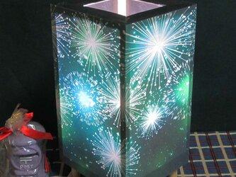 豆形・夢明かり≪神秘水花火≫ 飾りライトスタンドの醍醐味を!!の画像