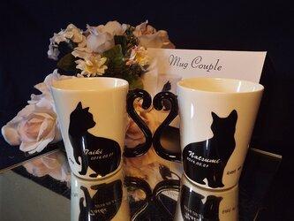 黒猫マグカップルセット(名入れ彫刻)の画像