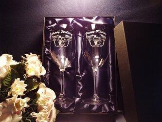 ペアワイングラス彫刻!選べる11種類デザイン(化粧箱)の画像
