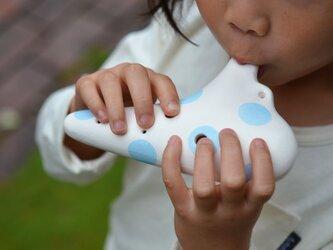 はじめてのオカリナ 子供のための指先能力向上やプレゼントに♪(ドット color:Skyblue)の画像