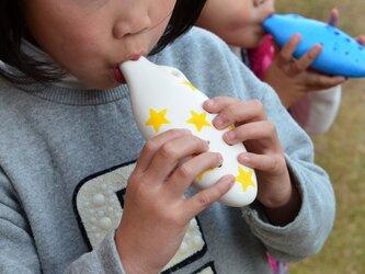 はじめてのセラリーナ 楽器初心者や子供のための指先能力向上に♪(color:星柄Yellow)の画像