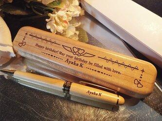 木製ペンケースセット(デザイン彫刻)の画像