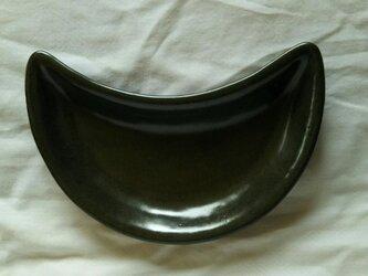三日月皿~黒褐色(N-137)の画像