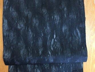 黒い透かし名古屋帯の画像