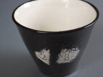 白化粧の28番カップの画像