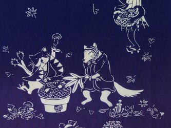 型染めてぬぐい「百鬼夜行・キノコの宴」(紫系)(綿100%・手染め抜染)の画像