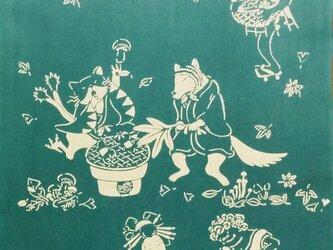 型染めてぬぐい「百鬼夜行・キノコの宴」(緑系)(綿100%・手染め抜染)の画像