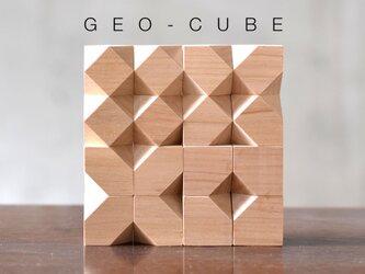 【知育玩具】GEO-CUBE ジオキューブ 16個入りの画像