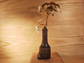 花飾樹 一輪挿し M03の画像