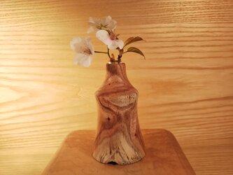 花飾樹 一輪挿し S01の画像