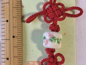 バッグチャーム とんぼ玉吉祥結び(白 桜草紋)21の画像