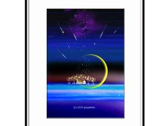 「星の旋律」 ほっこり癒しのイラストA4サイズポスターNo.639の画像