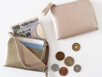 メタリック薄型ミニ財布!お札&カードも入って小銭も見やすい!(受注生産)の画像