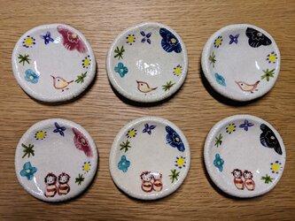 ざおうの森シリーズ 箸置き豆まめ皿の画像