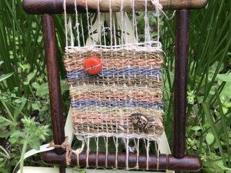 ミニミニ木枠織フレーム Sの画像