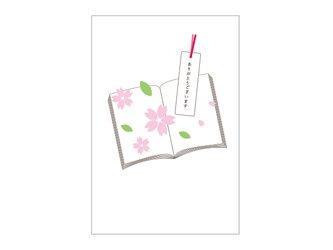 桜の本の39cardの画像
