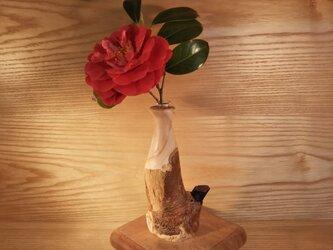 花飾樹 一輪挿し L07の画像