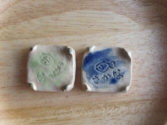 [送料無料] 陶器 箸置き はっぱ&さかな 2点セット Aの画像